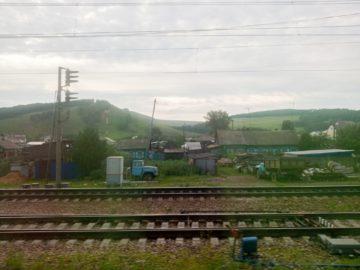 stacja-widok