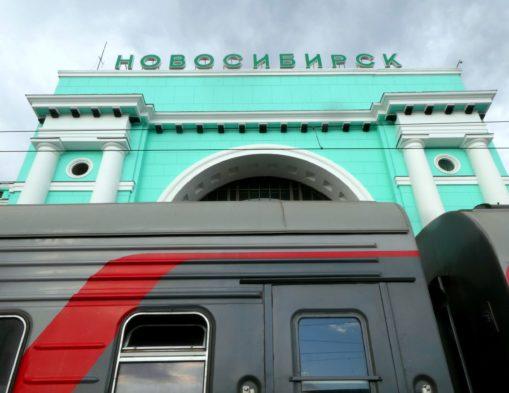 Kolej transsyberyjska, Nowosybirsk dworzec