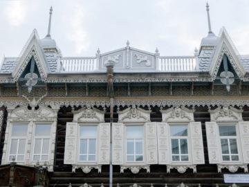 dom-szastina