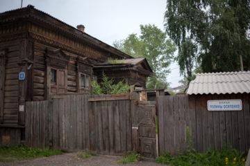 irkuck-drewniany-dom